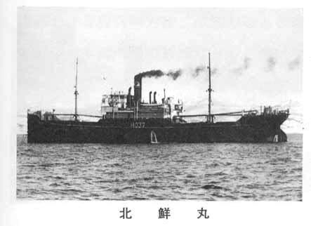 Hokusen Maru